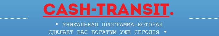 http://s7.uploads.ru/f91av.jpg