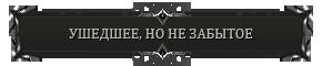 http://s7.uploads.ru/fLsWE.png