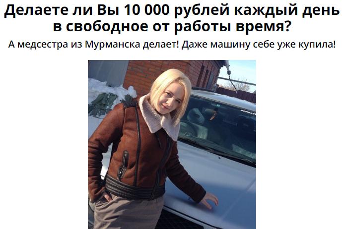 http://s7.uploads.ru/fcLvZ.png