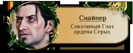 http://s7.uploads.ru/fm5Ga.png