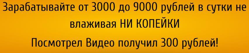 http://s7.uploads.ru/g3TEk.jpg