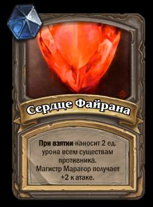 http://s7.uploads.ru/gUPtE.png