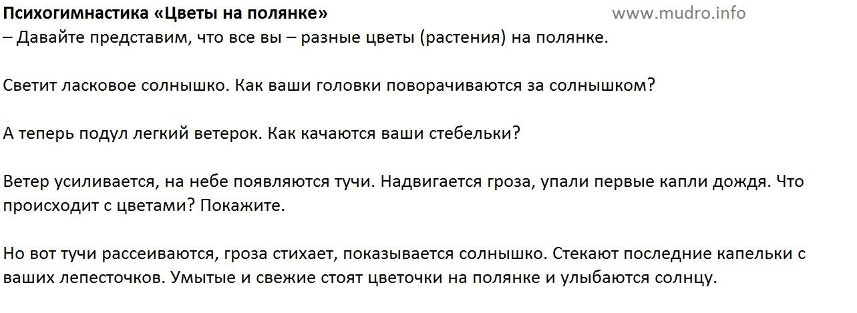 http://s7.uploads.ru/gXihK.jpg