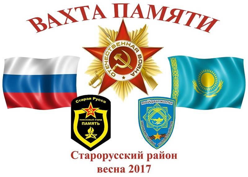 http://s7.uploads.ru/gxeMq.jpg