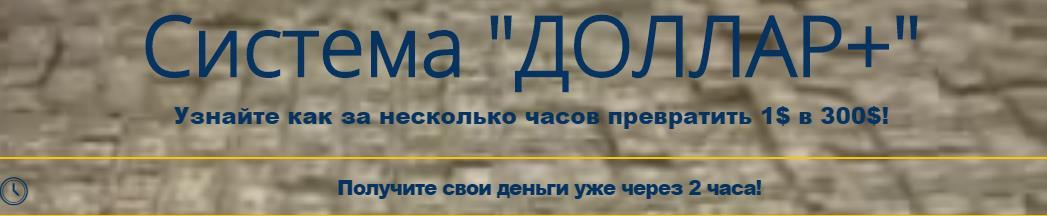 http://s7.uploads.ru/hTJLy.jpg