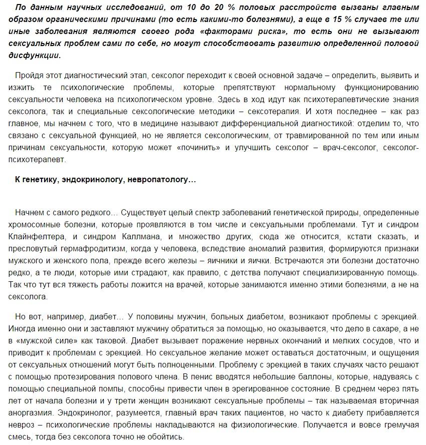 http://s7.uploads.ru/hqQOb.jpg
