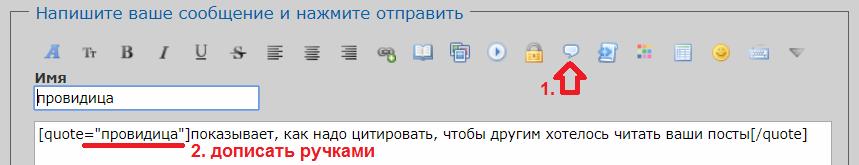 http://s7.uploads.ru/i1YtQ.png