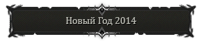 http://s7.uploads.ru/iBG3g.png