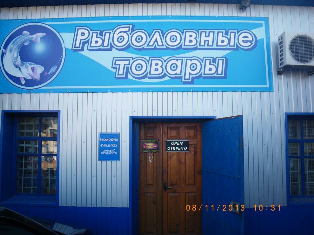 http://s7.uploads.ru/iI2Hn.jpg