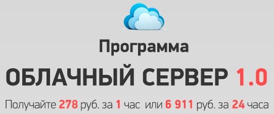 http://s7.uploads.ru/iONsF.jpg