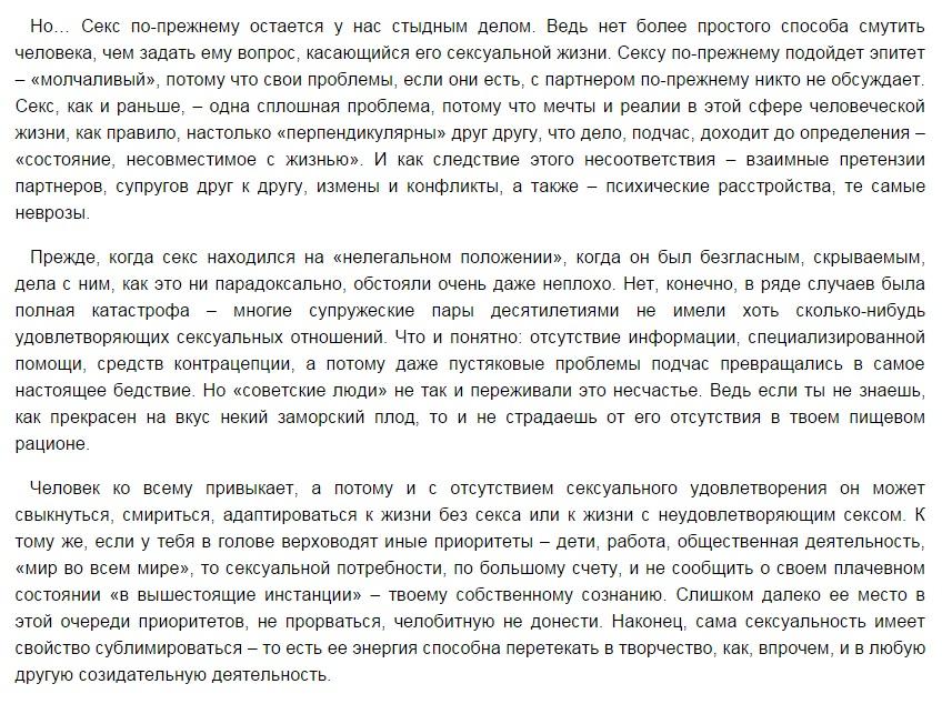 http://s7.uploads.ru/iSDxX.jpg