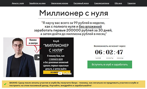 http://s7.uploads.ru/iU6b2.jpg