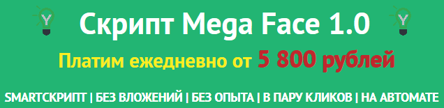 http://s7.uploads.ru/iXYwn.png
