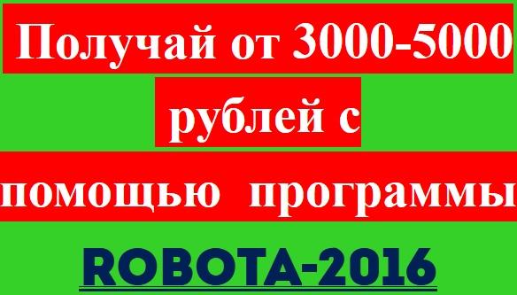 http://s7.uploads.ru/jUMYb.jpg