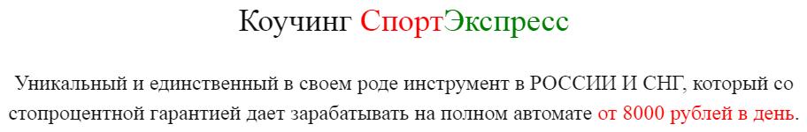 http://s7.uploads.ru/jbHJo.png