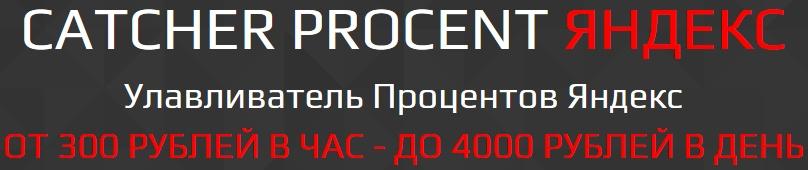 http://s7.uploads.ru/jkST3.jpg