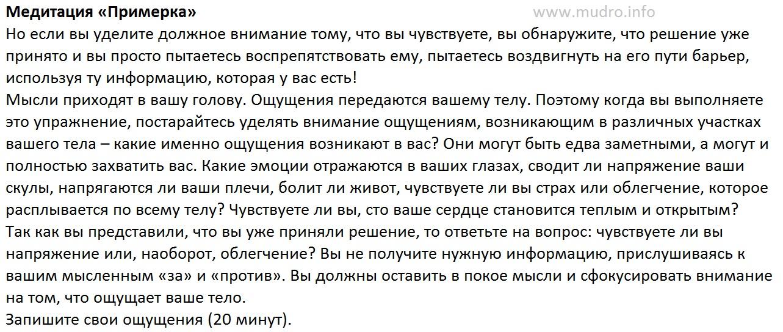 http://s7.uploads.ru/jv9S3.jpg