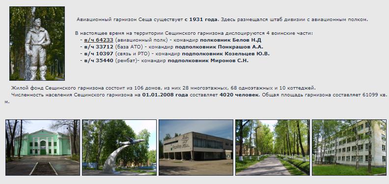http://s7.uploads.ru/k0Dnu.png