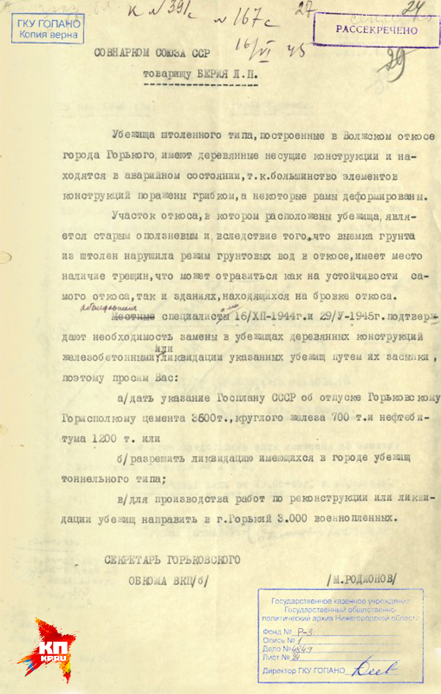 http://s7.uploads.ru/k4pBw.jpg
