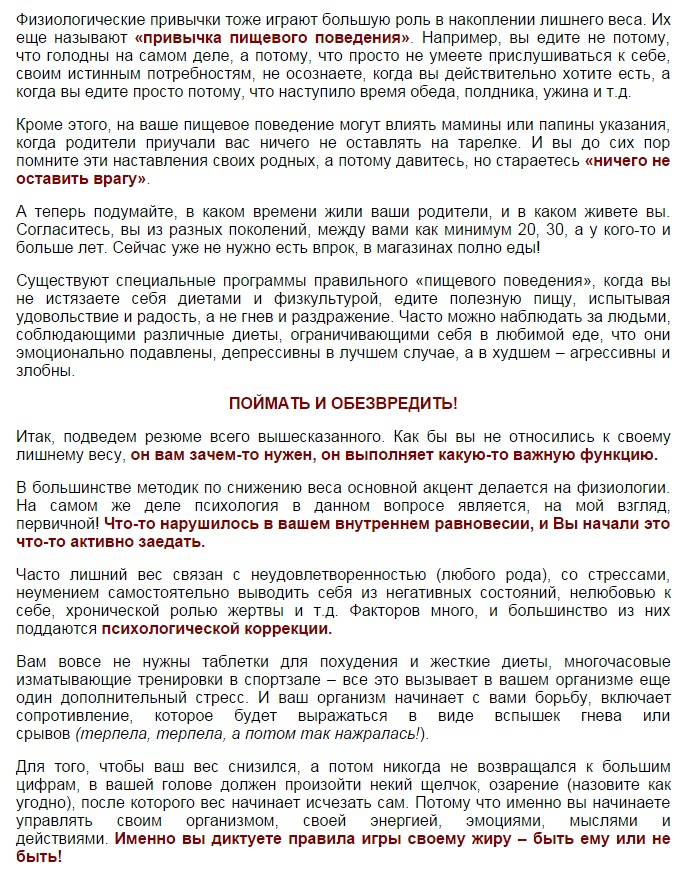 http://s7.uploads.ru/k93Uh.jpg
