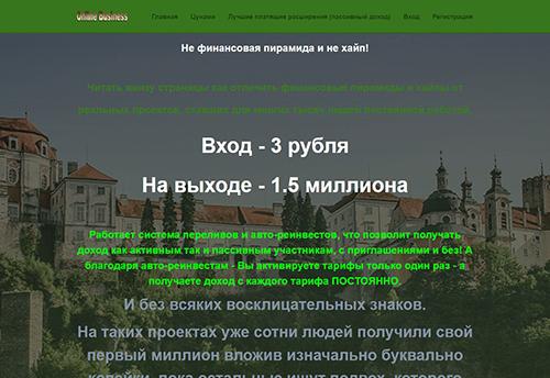 http://s7.uploads.ru/kAgvF.jpg