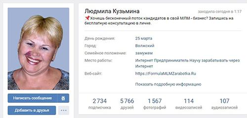 http://s7.uploads.ru/kBbC2.jpg