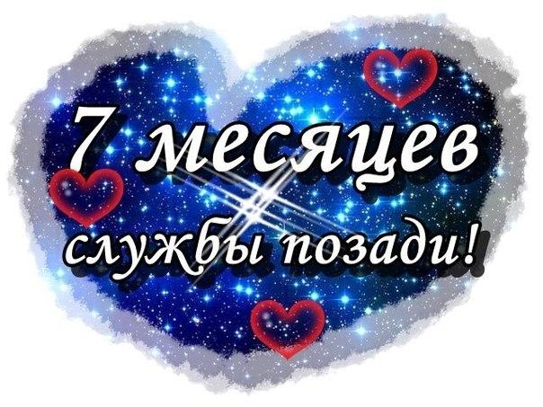 http://s7.uploads.ru/ksEyc.jpg