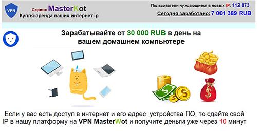 http://s7.uploads.ru/l6UoS.jpg