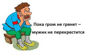 http://s7.uploads.ru/lBDJk.jpg