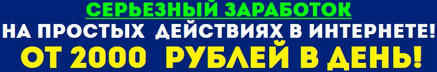 http://s7.uploads.ru/lFBo4.jpg