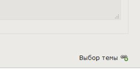http://s7.uploads.ru/m4oQd.jpg
