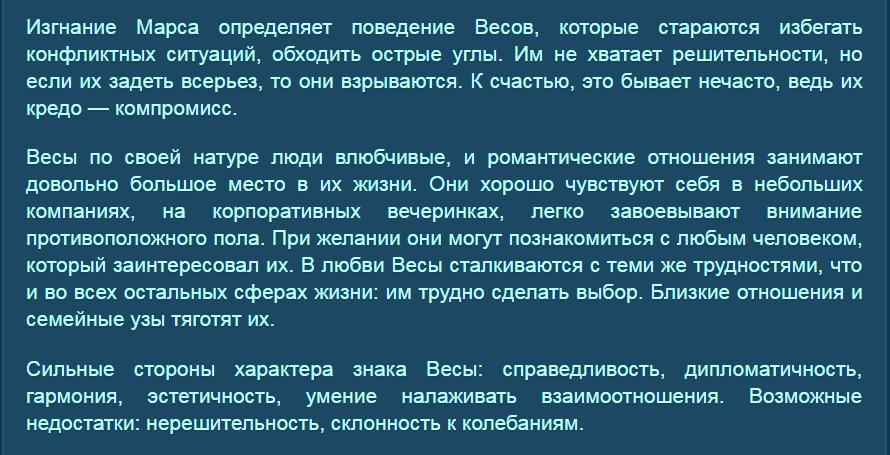 http://s7.uploads.ru/mPvA3.png