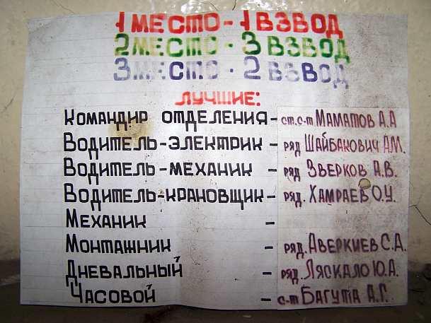 http://s7.uploads.ru/mcUMH.jpg