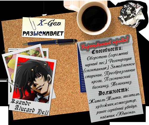 http://s7.uploads.ru/mu8Da.png