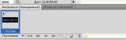 http://s7.uploads.ru/n1vJl.png