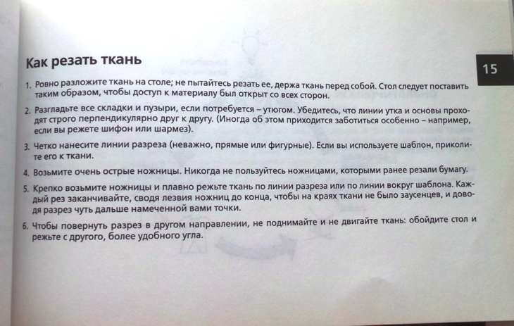 http://s7.uploads.ru/nJFvc.jpg