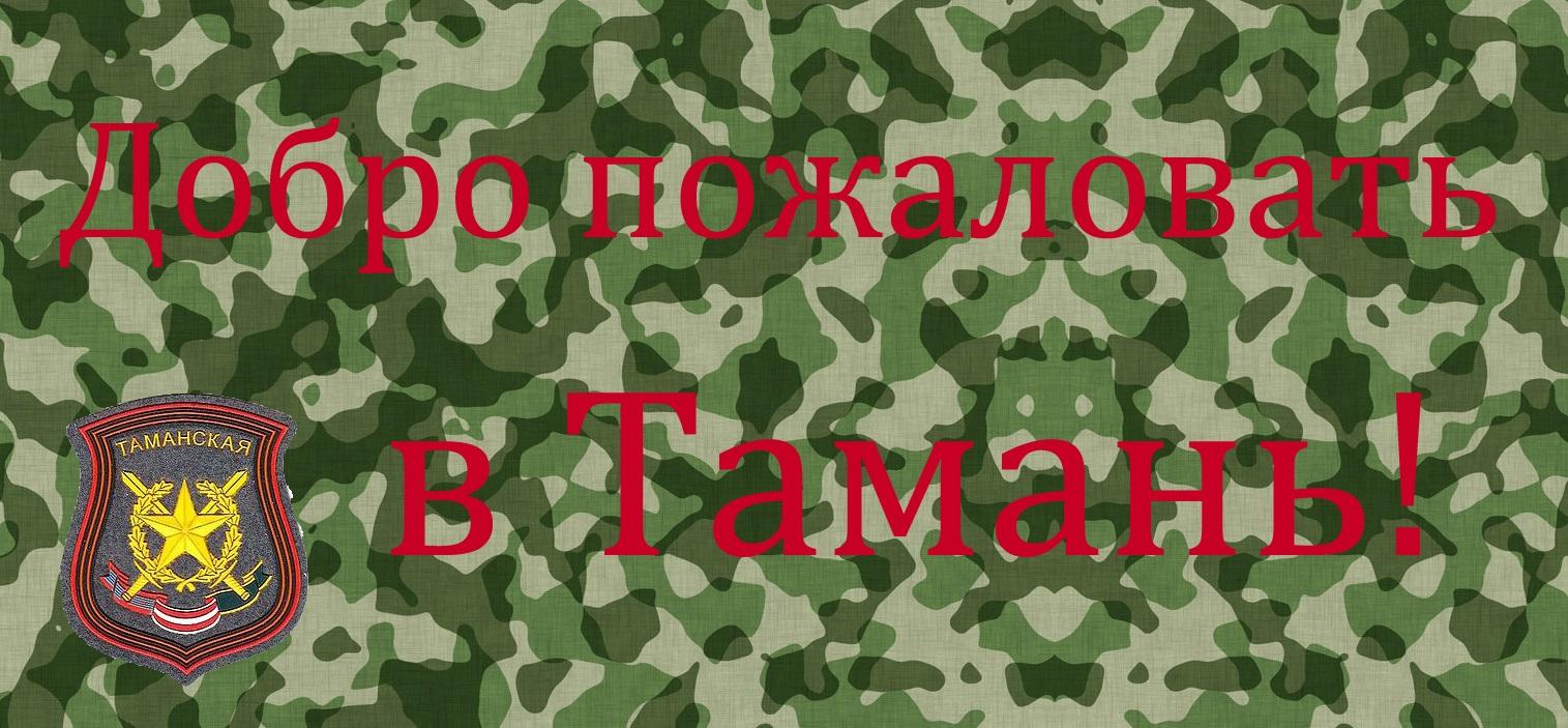 http://s7.uploads.ru/nzryd.jpg