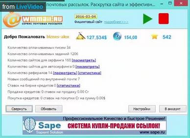 http://s7.uploads.ru/o3mx2.png