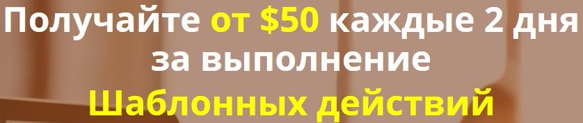 http://s7.uploads.ru/oCi8x.jpg
