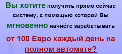 http://s7.uploads.ru/oGCDw.jpg
