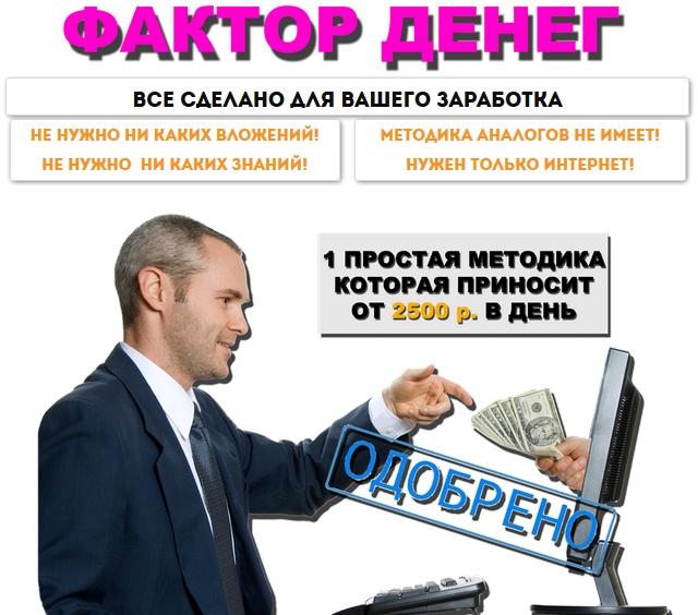 http://s7.uploads.ru/oIABg.jpg