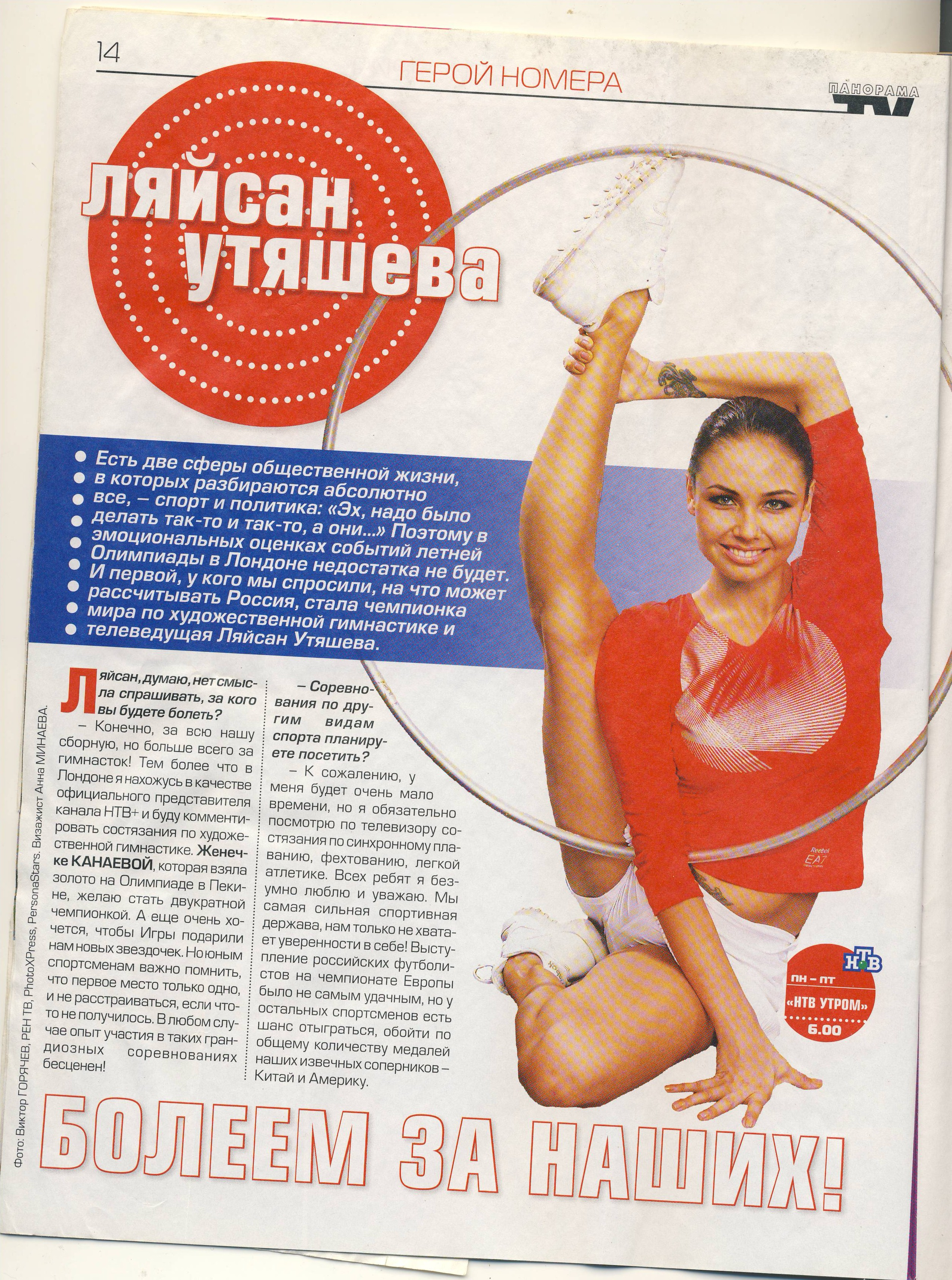 http://s7.uploads.ru/oIpa6.jpg