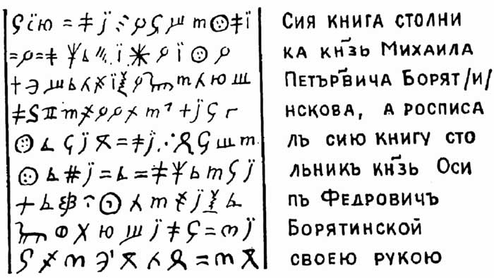 http://s7.uploads.ru/oWjUl.jpg