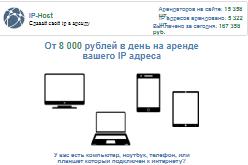 http://s7.uploads.ru/odIu1.png