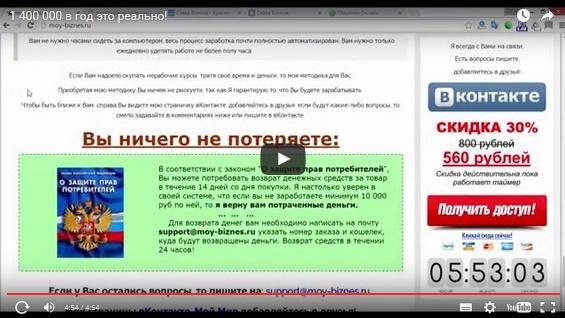 http://s7.uploads.ru/os1HM.jpg