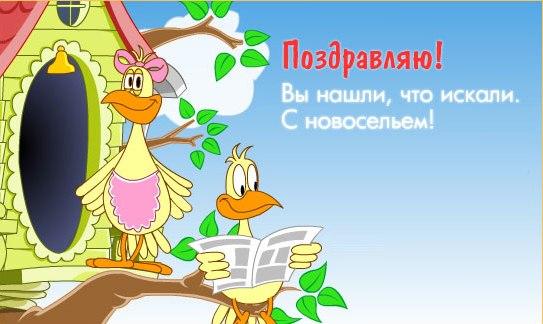 http://s7.uploads.ru/p3VFb.jpg