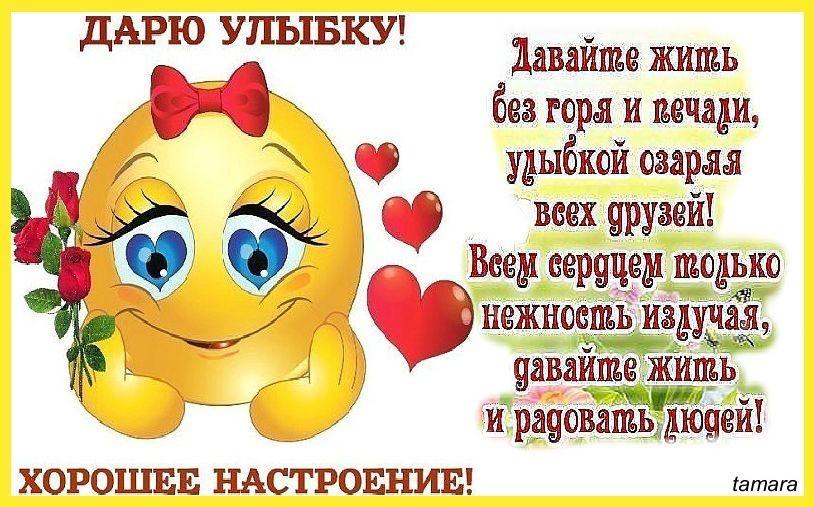 http://s7.uploads.ru/pZaJ4.jpg