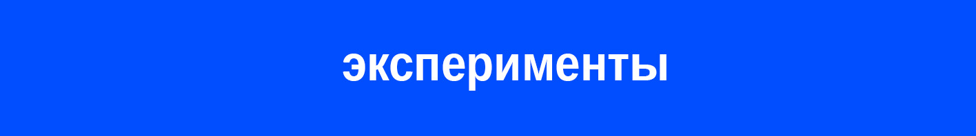 http://s7.uploads.ru/pqdvS.jpg