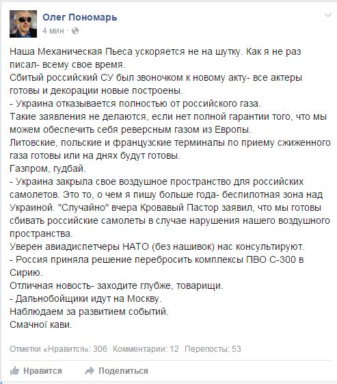 http://s7.uploads.ru/q2doC.png