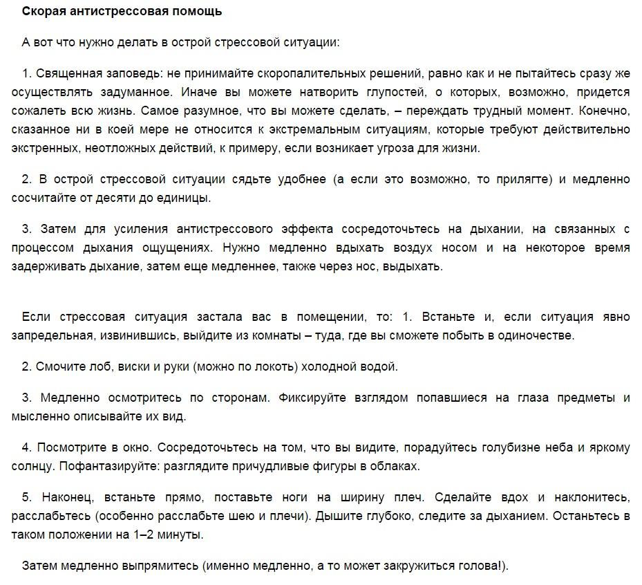 http://s7.uploads.ru/q8dl2.jpg